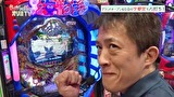 大漁!パチンコオリ法TV #12