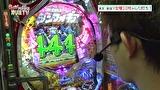 大漁!パチンコオリ法TV #14
