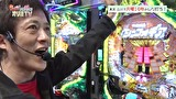 大漁!パチンコオリ法TV #17