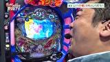 大漁!パチンコオリ法TV #18