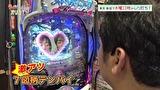 大漁!パチンコオリ法TV #25