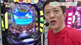 大漁!パチンコオリ法TV #27