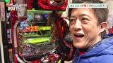 大漁!パチンコオリ法TV #35