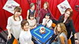 理麗麻雀 ~最強女流ペア決定戦~ #3 第三回戦 半荘戦