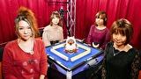 第3期 Lady's麻雀グランプリ #10 後期リーグ戦 第二回戦 半荘戦