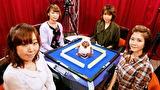 第3期 Lady's麻雀グランプリ #13 後期リーグ戦 第五回戦 半荘戦