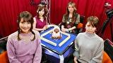 第3期 Lady's麻雀グランプリ #14 後期リーグ戦 第六回戦 半荘戦