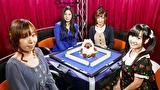 第3期 Lady's麻雀グランプリ #19 CLIMAX 第三回戦 半荘戦