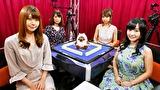 第3期 Lady's麻雀グランプリ #23 CLIMAX 決勝 二回戦 半荘戦