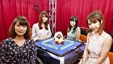 第3期 Lady's麻雀グランプリ #24 CLIMAX 決勝 三回戦 半荘戦