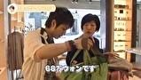 IT'S SEOUL #3 人気スポット『シンサドン』のオススメの店舗をご紹介!