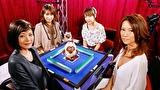 第4期Lady's麻雀グランプリ #2 前期リーグ戦 第二回戦半荘戦