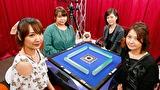第4期Lady's麻雀グランプリ #3 前期リーグ戦 第三回戦半荘戦