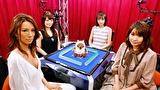 第4期Lady's麻雀グランプリ #4 前期リーグ戦 第四回戦半荘戦