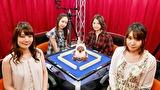 第4期Lady's麻雀グランプリ #7 前期リーグ戦 決勝一回戦半荘戦
