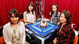 第4期Lady's麻雀グランプリ #8 前期リーグ戦 決勝二回戦半荘戦