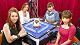 第4期Lady's麻雀グランプリ #10 後期リーグ戦 第二回戦半荘戦