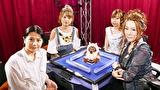 第4期Lady's麻雀グランプリ #13 後期リーグ戦 第五回戦半荘戦