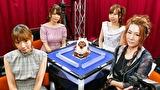 第4期Lady's麻雀グランプリ #16 後期リーグ戦 決勝二回戦半荘戦