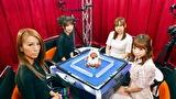 第4期Lady's麻雀グランプリ #22 ~CLIMAX~ 決勝一回戦半荘戦