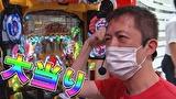 パチンコオリ法TV THE BATTLE Ⅱ #8 りお、竜馬とノリ打ちバトル!後半戦