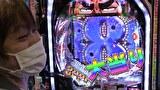 パチンコオリ法TV THE BATTLE Ⅱ #16 クリル、ジョーダイ、竜馬、さやかとノリ打ちバトル!後半戦