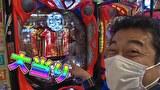 パチンコオリ法TV THE BATTLE Ⅱ #18 クリル、ジョーダイ、竜馬、さやかとノリ打ちバトル!後半戦
