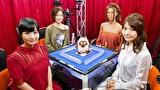 第5期Lady's麻雀グランプリ #9 ~後期リーグ戦~ 第一回戦 半荘戦