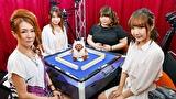 第5期Lady's麻雀グランプリ #10 ~後期リーグ戦~ 第二回戦 半荘戦