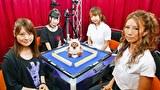 第5期Lady's麻雀グランプリ #15 ~後期リーグ戦~ 決勝 一回戦 半荘戦