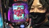 パチンコ頂上決戦!~オリ法vs必勝本~ #1 【ラウンド1】かつなりvsSF塩野!前半戦