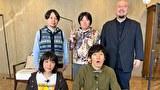 すみっこオカルト研究所2 #2 「最新のUMAスクープ」ほか