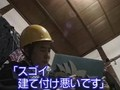 電波少年 加賀谷助っ人シリーズ Part4
