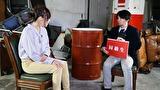 封印された日本 猟奇事件暴露ファイル File.01:女子高生コンクリート詰め殺人事件