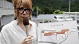 封印された日本 猟奇事件暴露ファイル File.09:相模原障害者施設殺人事件