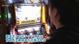 スロダチ #1 「HAPS市川駅前店」 パチスロ鉄拳デビルVer.(特典映像付き)