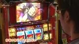 スロダチ #3 「HAPS市川駅前店」 パチスロ鉄拳デビルVer.(特典映像付き)