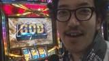 木村魚拓のパチスロ爆笑伝説 #6 「ゴードン西川口店」(後半戦) ミリオンゴッド~神々の系譜~(特典映像付き)