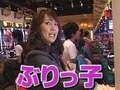 パチ姫13時間体感記Ⅱ #368 CR中森明菜 歌姫伝説~恋も二度目なら~