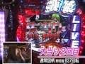 パチ姫13時間体感記Ⅱ #369 CR中森明菜 歌姫伝説~恋も二度目なら~