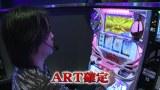 射駒タケシの攻略スロットⅦ #590 「秋葉原UNO」(前編)SLOT魔法少女まどか☆マギカ