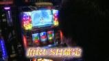 射駒タケシの攻略スロットⅦ #624 「キング世田谷1号店」(前編)押忍!サラリーマン番長