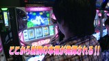 射駒タケシの攻略スロットⅦ #625 「キング世田谷1号店」(後編)SLOT魔法少女まどか☆マギカ