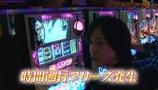 射駒タケシの攻略スロットⅦ #640 「MGM国領店」(後編)SLOT魔法少女まどか☆マギカ