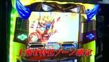 射駒タケシの攻略スロットⅦ #645「江古田ロンロン」パチスロバジリスク~甲賀忍法帖~絆(後編)