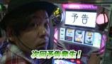 射駒タケシの攻略スロットⅦ #668 「アビバANNEX&SQUARE」 SLOT 魔法少女まどか☆マギカ(後編)