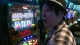 射駒タケシの攻略スロットⅦ #745 「アビバ関内店」緑ドンVIVA2
