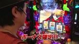 射駒タケシの攻略スロットⅦ #759 「せんげん台DUO」ヱヴァンゲリヲン・勝利への願い