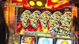 射駒タケシの攻略スロットⅦ #779 「MGM国領店」押忍!番長3(後編)