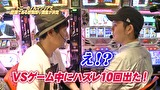 射駒タケシの攻略スロットⅦ #819 「オークラ新中野店」SLOT魔法少女まどか☆マギカ2(後編)